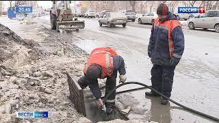 В Омске коммунальные службы работают в усиленном режиме