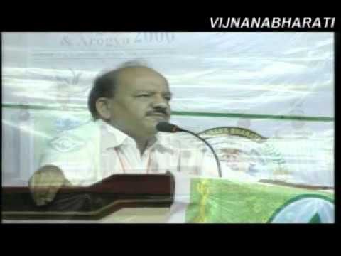 Formal Speech - WAC And Arogya 2006 Delivered By Dr.Harshvardhan Former Health Minister