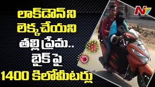 Telangana woman rides on Scooty for 1,400 km to bring back..