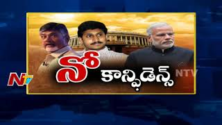 Political Heat in Delhi over No-Decision Motion for AP Spe..