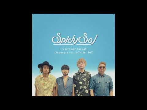 SPiCYSOL - I Can't Get Enough (Japanese Ver.) with Set Sail [Official Audio]