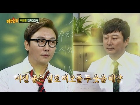탁재훈(Tak Jae Hun)-이수근(Lee Soo Geun), '두 태양'이 만났다...! 도플갱어 상봉 아는 형님(Knowing bros) 35회