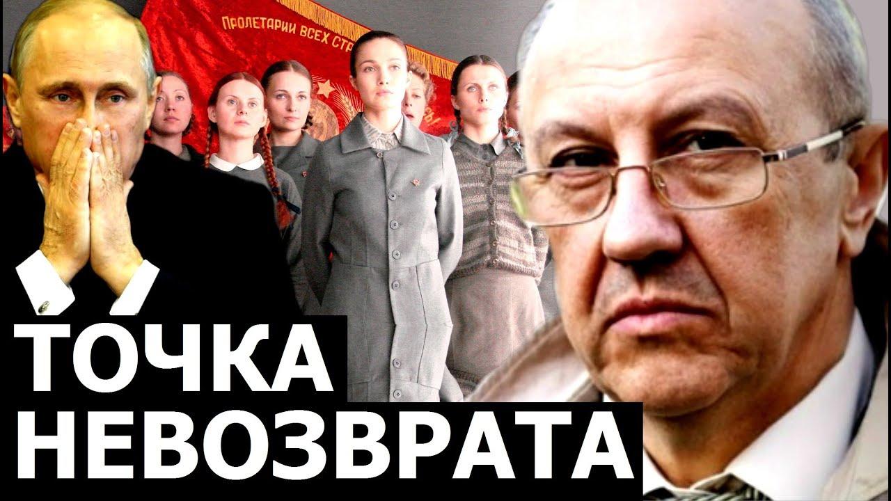 Андрей Фурсов. Путин - это ремиссия перед взрывом