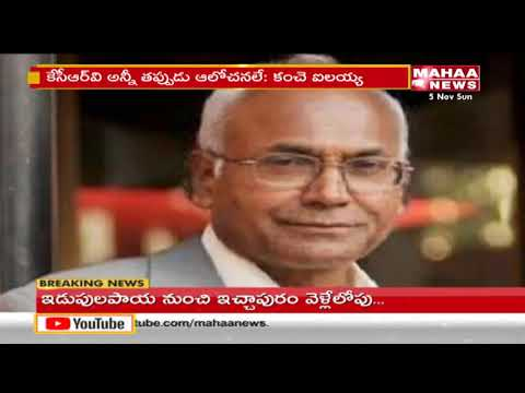 KCR should rescue cotton farmers with funds intended for construction of Secretariat: Kancha Ilaiah