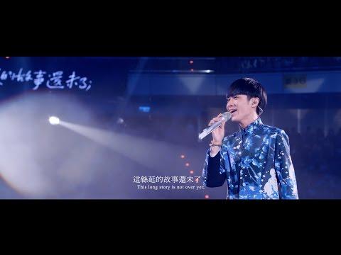 蘇打綠 sodagreen - 【故事 (Endless Story Live) 】 Official Music Video