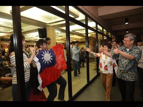 20191228 「帛誼專案」副總統抵達帛琉暨參觀臺帛友誼夜市