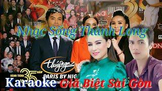 Karaoke Giã Biệt Sài Gòn | Trái Thanh Long