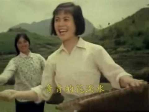 花溪水/Flowers stream-李谷一/ Li-Gu-Yi