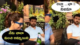 Ram Charan teases wife Upasana Konidela..