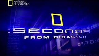 Секунды до катастрофы «ВЗРЫВЫ В АМЕРИКАНСКИХ ПОСОЛЬСТВАХ» S-31 National Geographic