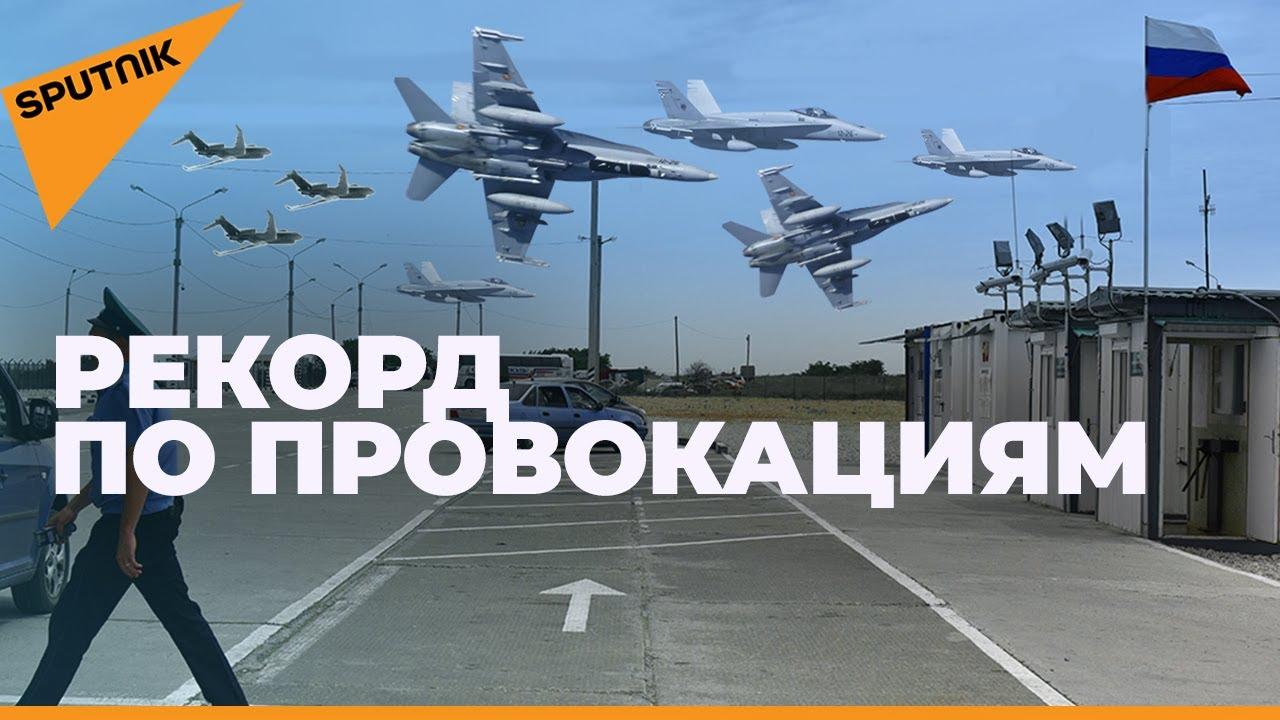 Разведчики НАТО зачастили с полетами у российских границ. Зачем им Камчатка и Донбасс?