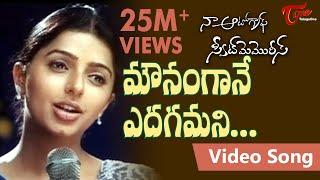 Mounamgane Yedagamani Song | Na Autograph Movie | Ravi Teja |  Bhumika  | TeluguOne