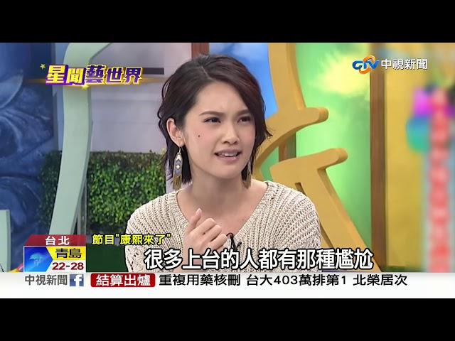 """楊丞琳夢想婚禮有""""三不""""! 4年前就認定李榮浩"""