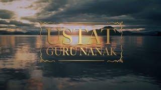 Ustat Guru Nanak Dev ji – Rehaan Singh