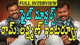 Fight Masters Ram Lakshman- Exclusive Full Interview..