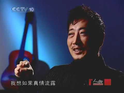 人物 美丽的脸 李谷一  人物20101115
