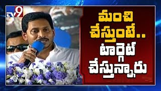 I am targeted for doing good-CM Jagan..
