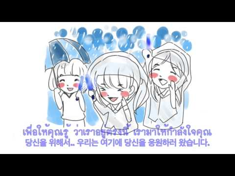 [VID] Thai elf Project @ SJ-M Fan Party BKK