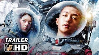THE WANDERING EARTH Trailer (2019) Sci-Fi Action Movie HD