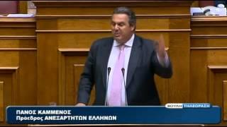 Ομιλία Πάνου Καμμένου στη Βουλή 24/10/2012