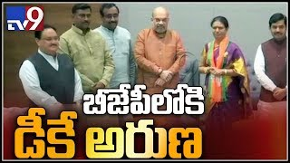 Ex-Congress minister DK Aruna joins BJP, Speaks To TV9 Med..