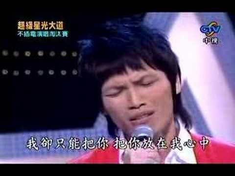Super Star Avenue June/1/2007 楊宗緯 - 聽說愛情回來過(林憶蓮)