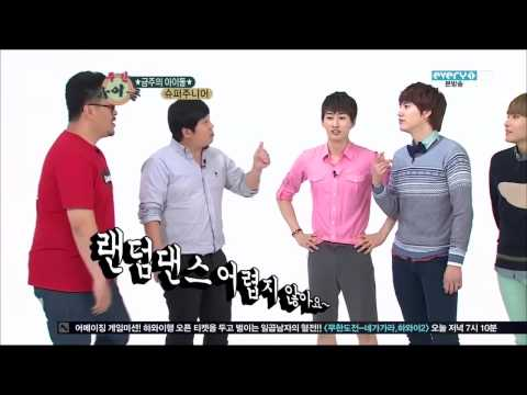120912 Weekly Idol Random Play Super Junior [Full]