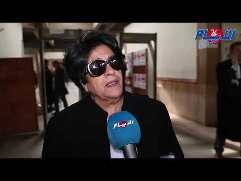الوديع: إلياس حجي سيرحل إلى سجن الحسيمة لحضور جنازة والده
