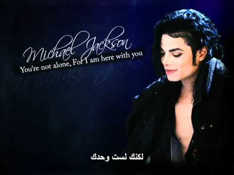 Baixar Michael Jackson - You Are Not Alone مترجم