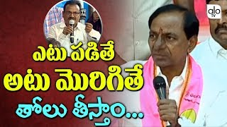 KCR Perfect Reply to Reporter..