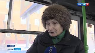 В первые дни нового года омичи столкнулись со сложностями при покупке билетов в городских автобусах