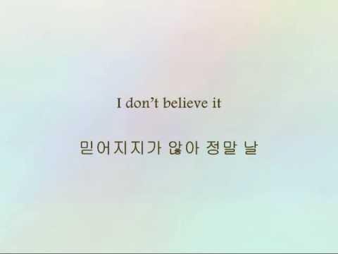 Rain - 내가 누웠던 침대 (In My Bed) [Han & Eng]