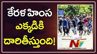 4 hurt in bomb attack at Adoor in Kerala; Ayyappa devotees..
