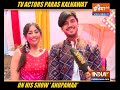 Anupamaas Samar and Nandini talks about their Holi celebration in exclusive interview