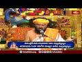 ఉమామహేశ్వర కుమార గురవే ఉడిపి సుబ్రహ్మణ్యం | Umamaheswara Kumara Gurave Udupi Subramanyam | BhakthiTV