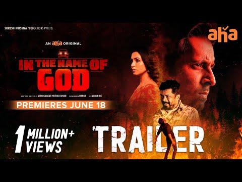 In The Name Of God Trailer [4K] - Priyadarshi, Nandini Rai