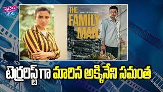Samantha Akkineni plays negative role in 'The Family Man'..