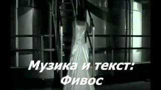 Vasilis Karras & Konstantina-To Dilitirio (bulgarian translation)