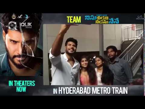 Ninu-Veedani-Needanu-Nene-Movie-Team-At-Metro-Train