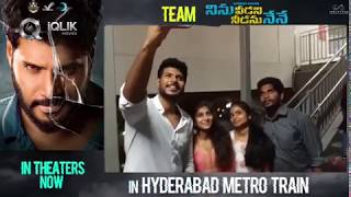 Ninu Veedani Needanu Nene Movie Team At Metro Train