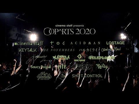 cinema staff presents【OOPARTS2020】Teaser ⑤