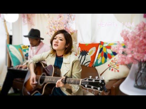 AIMI 「HEART+」Acoustic Version - Mar.2020