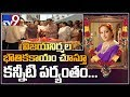 Tearful Krishna bids goodbye to Vijaya Nirmala