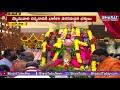 Tirupati Mukkoti Ekadasi Celebrations 2020    Tirumala     Dwaraka Tirumala Tirupati    Bharat Today