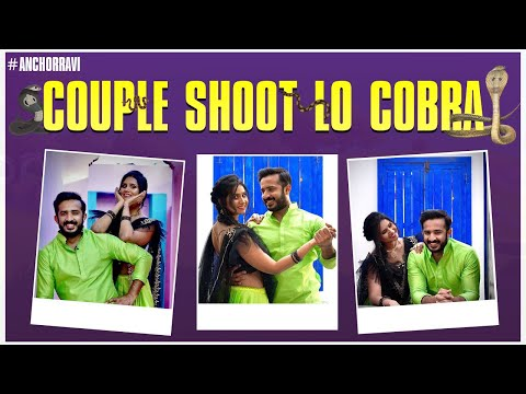 Couple Shoot lo Cobra- Anchor Ravi, Nitya Saxena- Facts about snakes