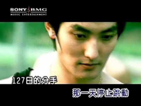 MTV 吳建豪&安七炫-127日