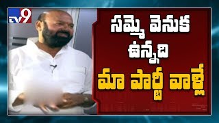 Key TRS leaders behind TSRTC strike: MLA Muthireddy..