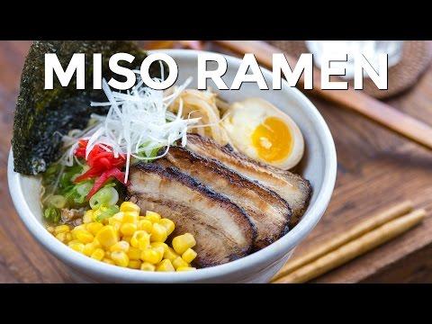 How to Make Miso Ramen (Recipe) 味噌ラーメンの作り方(レシピ)