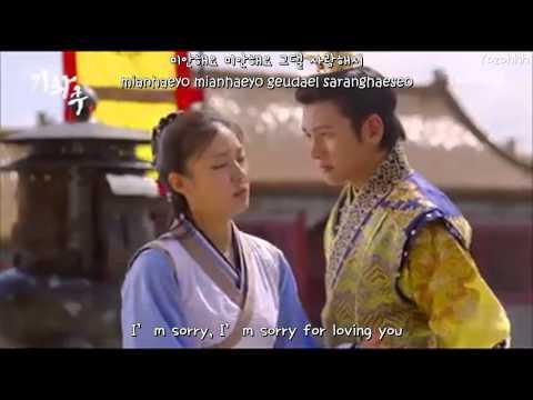 Ji Chang Wook - To Butterfly (나비에게) MV (Empress Ki OST)[ENGSUB + Romanization + Hangul]