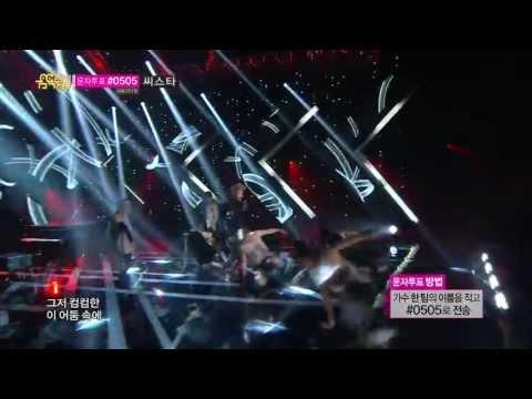 [HOT] Henry(feat. Super Junior Kyu Hyun) - Trap, 헨리(feat. 슈퍼주니어 규현) - 트랩, Music core 20130629